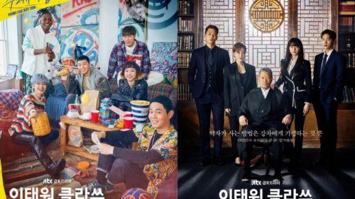 15 ide bisnis itaewon class