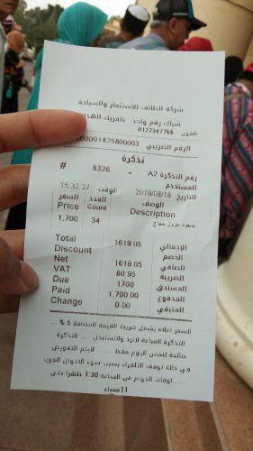 Harga tiket naik Telefric Thaif